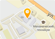 Филиал АО «Газпром газораспределение Киров» в г. Вятские Поляны