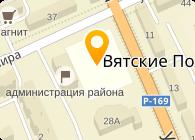ОАО Сосновский судостроительный завод