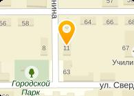 ПАО Горнозаводский участок «Пермэнергосбыт»