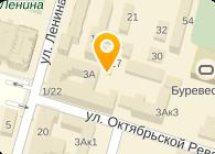 БАШКИРНЕФТЕПРОДУКТ ОАО № 17