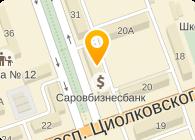 КАРАТ-А, ООО
