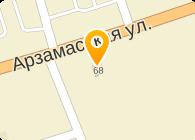 ДИВЕЕВСКОЕ ПП, ООО