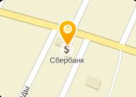 ПОВОЛЖСКИЙ БАНК СБЕРБАНКА РОССИИ ОТДЕЛЕНИЕ ДУХОВНИЦКОЕ № 3969