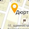 БАШКИРНЕФТЕПРОДУКТ ОАО № 29