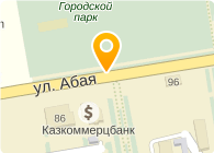 ТУЛЕН ФИРМА ТОО
