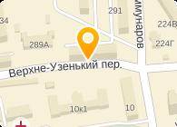 ИНКОМ-ЭКСПЕРТ, ЗАО