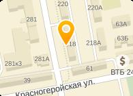 РГС-ПОВОЛЖЬЕ, ООО