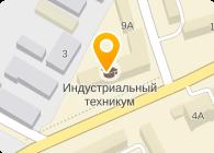 № 17 ПОЛИТЕХНИЧЕСКИЙ ЛИЦЕЙ