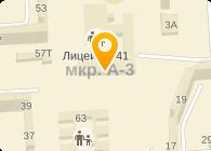 № 41 ГУМАНИТАРНО-ЕСТЕСТВЕННЫЙ ЛИЦЕЙ МОУ
