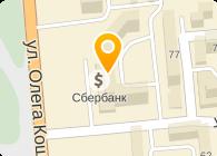 № 51 ЦЕНТРАЛЬНАЯ АПТЕКА РАЙОННАЯ, ГУП
