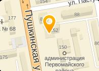 № 74 ФАРМАЦИЯ РПП