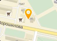 № 313 ЖКУ ДОЧЕРНЕГО ООО ИЖМАШ