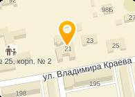 "ГУП ""Удмурттехинвентаризация"""