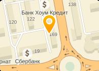 ОЛДИ САЛОН-ПАРИКМАХЕРСКАЯ