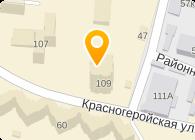 КИНОФОНД РЕСПУБЛИКАНСКИЙ, ГУ