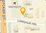 НАС, ООО
