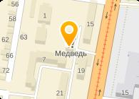 МЕДВЕДЬ ТД, ООО