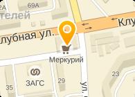 МЕРКУРИЙ ТЦ