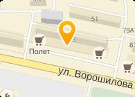 ЦЕНТР ТД, ЗАО