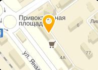 № 70 ГУП ФАРМАЦИЯ-М