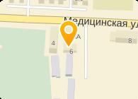 № 77 АПТЕКА ГОРОДСКОЙ БОЛЬНИЦЫ