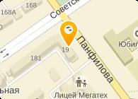 ИНТЕРФАРМ-2