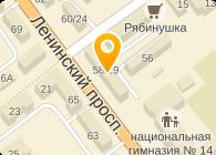 ИНТЕРФАРМ-3