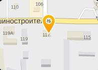 МАРИЙСКИЙ ЗООВЕТСНАБ, ФГУП