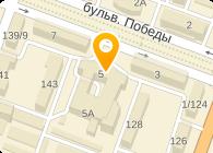 ИТА-ВОЛГА, ООО