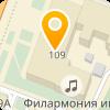 ИП Блямов И.М. ИМПЕРИЯ ЗВУКА