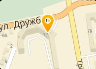ДИЗЕЛЬ СЕРВИС, ООО