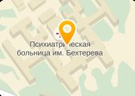 РЕСПУБЛИКАНСКАЯ КЛИНИЧЕСКАЯ ПСИХИАТРИЧЕСКАЯ ИМ В.М. БЕХТЕРЕВА