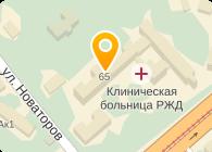 № 1 ОТДЕЛЕНИЕ БОЛЬНИЦЫ ОАО РЖД