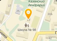 № 98 РУССКО-ТАТАРСКАЯ