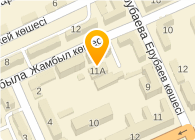 Департамент юстиции Карагандинской области