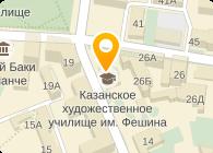 Казанское художественное училище имени Н.И.Фешина.