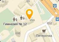 МБОУ «Гимназия №12 с татарским языком обучения имени Ф. Г. Аитовой»