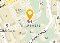 № 131 ФИЗИКО-МАТЕМАТИЧЕСКИЙ