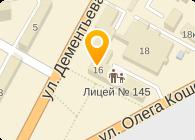 № 145 АВИАЦИОННЫЙ ФИЗИКО-МАТЕМАТИЧЕСКИЙ