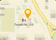 № 159 СОЦИАЛЬНО-ПРАВОВОЙ