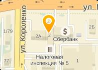 ИНТЕЛКОМ ТФ, ООО