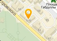 ТОЛЕДО-СЕРВИС, ООО
