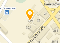 ТЕКС ТД, ООО