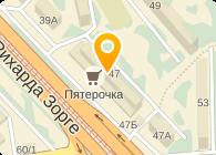 АПЭКС, ООО