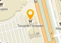 TANDEM gallery