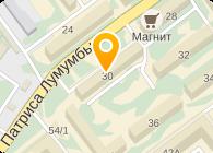 АЛАРМ АВТО, ООО