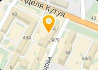 СРЕДВОЛГАВОДХОЗ, ФГУ