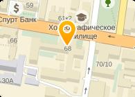 ШВЕДСКИЙ ЦЕНТР В КГТУ Г. КАЗАНИ