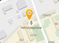 ЛОГИСТ, ООО
