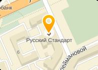 ТРИЛОГ, ООО